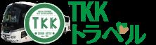 婚活バスツアー・婚活イベント・恋するバスコン|TKKトラベル