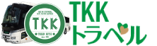 TKKトラベル